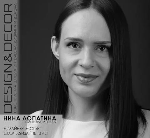 Нина Лопатина (Россия, г.Москва)